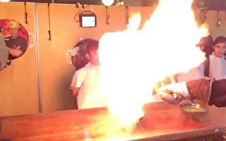 京都喷火拉面 冒着生命危险也要吃
