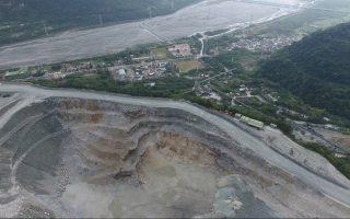 亚泥股东会议 场外抗议要求停止采矿
