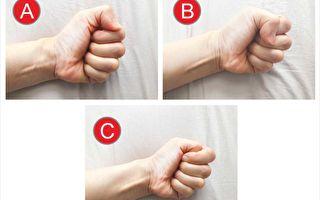 【心理测验】随意的握拳 就能看出你是什么样的人