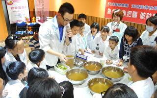 小小華陀營招生  學習日常保健常識及自我照顧