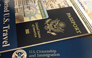 美移民政策再收紧 律师教你如何应对
