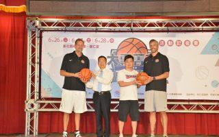 提升国内篮球水平 邀洋教练来台指导