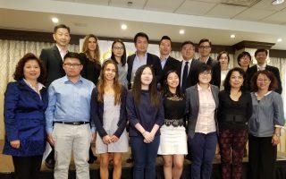 青年領袖講座   華裔創業菁英談成功門道