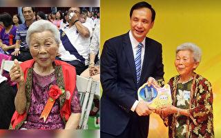 這位台灣老阿嬤70歲開始念國小 如今92歲的她竟然想…