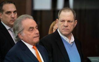 韋恩斯坦被正式起訴 律師堅稱無罪