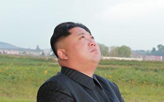 朝鲜少将之子:年轻一代不会效忠金正恩