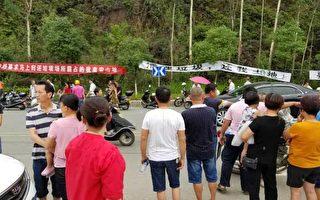 福建上千村民抗议建垃圾场 遭警殴打抓捕