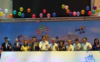 南台灣首次海洋城堡親子夏令營 高雄港出發