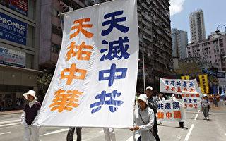 学者:中国处爆发临界点 中共在末路上狂奔