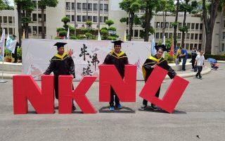 高师大新南向有成 外籍生欢喜毕业