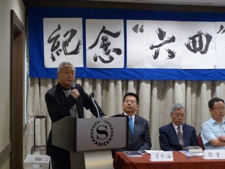 民主中国阵线召集人唐元隽在六四29周年纽约纪念大会上发言。
