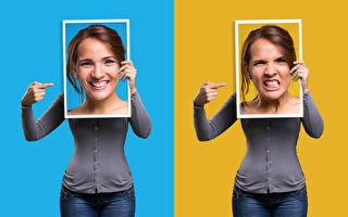 疫情使你的憤怒指數上升嗎?5招征服怒氣