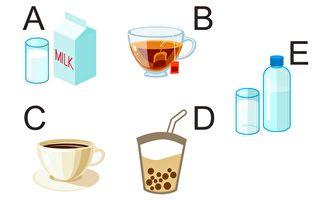 【心理测验】谈恋爱时无怨无悔付出?看你口渴喜欢喝什么