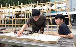 马来西亚与台湾学生在地关怀  空间改造说故事