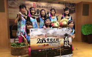 慢遊石碇茶鄉之美 體驗鹿窟文化