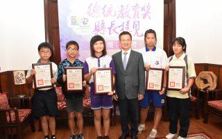 生命在逆境中發光 魏明谷勉勵總統教育獎得獎人