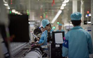 陸媒:中國國產晶片供給率不到10%