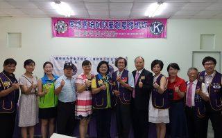 同济会培训儿童创意发明班第四场 新竹国小举行