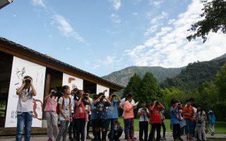 奧萬大暑期營隊 推生態保育親子共學