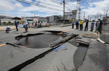 日本大阪北部周一(6月18日)上午交通尖峰时间观测到芮氏规模6.1强震,至少造成3人死亡、逾350人受伤。