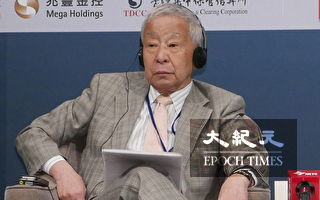 台展望下半年  日圆先生:紧盯货币紧缩