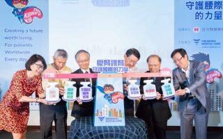 台灣民眾腎臟拉警報 4成水量不足