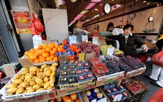 纽约人吃水果蔬菜太少 健康排名垫底