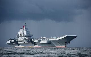 共军航空母舰辽宁号于台湾东部外海现踪