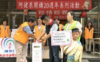 假日走上街頭募集發票  為植物人付出心力