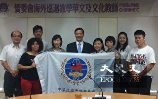 傳揚台灣多元文化  42師海外巡迴教學