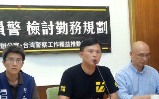 频传员警基层过劳 黄国昌吁建立加班同意机制