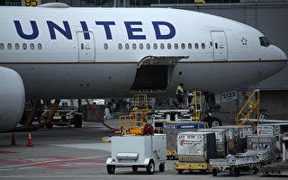 听从美政府提示 美国航空公司大胆抵制中共