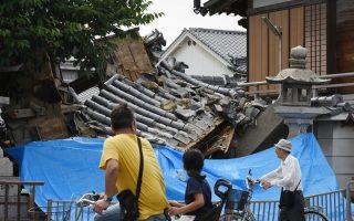 大阪規模6.1地震 一週內恐有餘震