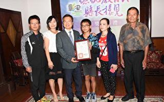 不畏逆境  培英國小王宥筌獲總統教育獎
