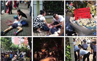 上海小学生被砍案 市民自发悼念 官媒低调