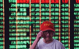 贸易冲突升温 陆股跌入熊市人民币疲软