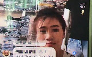 失联越南籍移工  偷渡来台捞金