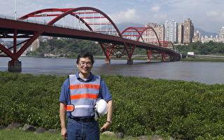 为桥梁看病 台湾教授不断创新 四两拨千斤