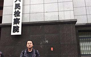 遭中共打壓 維權律師陳進學被「考核不稱職」