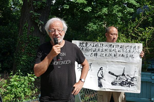 法国汉学家、巴黎政治学院学者白夏在集会上发言(关宇宁/大纪元)