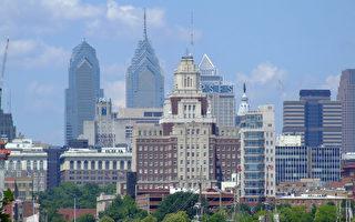 费城房市火热 跻身全美房价涨幅最大前10名