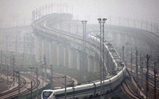 美俄高峰会后 俄媒罕见揭中共高铁丑闻