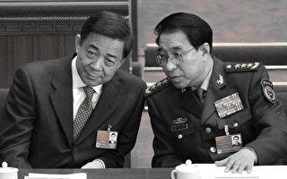 中共史上最高危職務出爐:軍委副主席