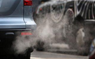 英伯明翰、利兹计划收汽车污染费