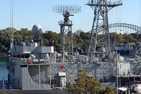 王赫:台海冲突加剧 澳大利亚为何高度警惕?