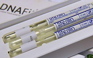 基因检测能预知疾病、预警癌症?你信不信(上)