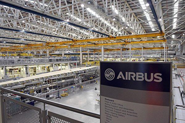 空客:英国脱欧混乱威胁着公司未来发展