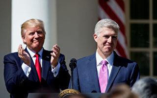 任命新大法官 川普有望在高院续推保守政策
