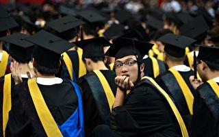 網友曝中國大學招募學生信息員文件 內容驚人