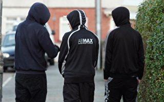 英国三万青少年是帮派成员